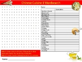 Chinese Cuisine #1 Wordsearch Sheet Starter Activity Keywords World Food