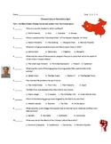 Chinese Cultural Revolution Quiz