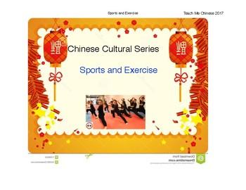Chinese Cultural Series- Sports and Excercise