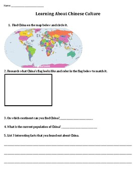 Chinese Culture Research Sheet