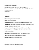 Chinese Culture- Test and Review Sheet!