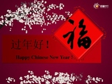 Chinese Culture——Chinese New Year