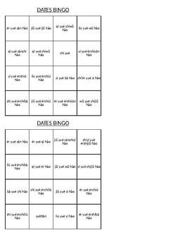 Chinese Dates Bingo