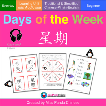 Chinese Days of the Week