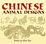 Chinese Design Books for the International Studies Classroom