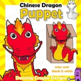 Chinese Dragon Craft Activity | Paper Bag Puppet Template