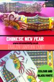 Chinese Dragon Lantern Craft