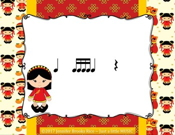 Chinese Dragon Rhythms - Interactive Reading Practice Game {tika tika}