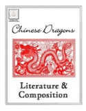 Chinese Dragons Literature & Composition (Distance Learning)