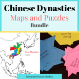Chinese Dynasties Maps AND Puzzles Bundle