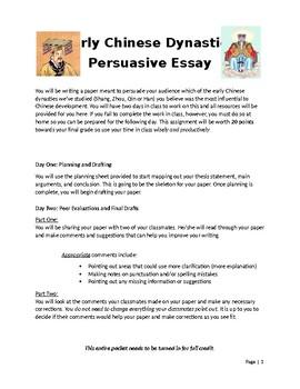 Chinese Dynasties Persuasive Essay