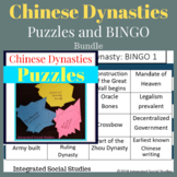 Chinese Dynasties Puzzles and BINGO Bundle