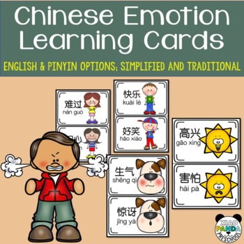 Chinese Emotions Posters and Practice