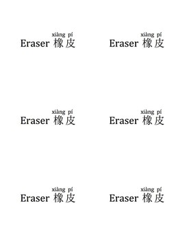 Chinese English Classroom Labels