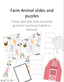 Chinese English Farm Animals