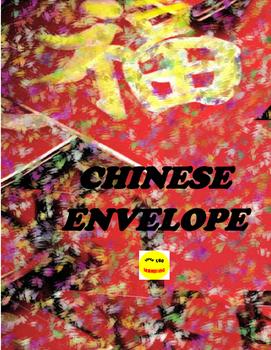 Chinese Envelope