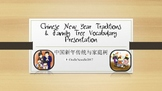 Chinese New Year Traditions and Family Tree Vocabulary Pre
