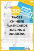 Chinese Flashcards Tracing & Doodling 1