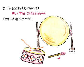 Chinese New Year Songs and more for the Classroom
