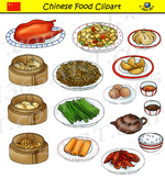 Chinese Food Clipart International Food Graphics