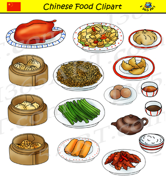 chinese food clipart international asian food graphics by i 365 art rh teacherspayteachers com chinese food clipart images chinese food box clipart