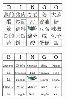 Chinese Food bingo Cards