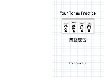 Chinese Four Tones Practice Booklet