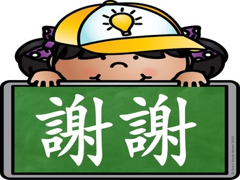 Chinese Greeting Posters: Bright Kids (Simplified & Traditional Versions)