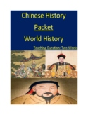 Chinese History Packet - Two Weeks!