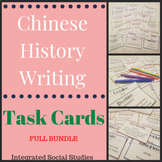 Chinese History Writing Task Cards: Full Bundle