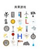 Chinese Immersion Resource- Weather tools and symbols Bingo Game