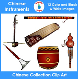 Chinese Instruments Clip Art