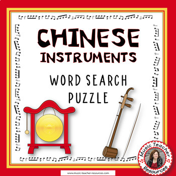 Chinese Instruments Word Search