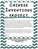 Chinese Inventions Project