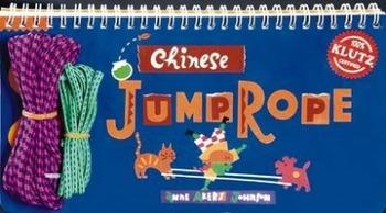 Chinese Jump Rope!