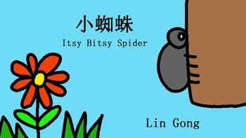 Chinese Kids Song Video: Itsy Bitsy Spider - Learn & Sing