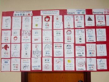 Chinese Language Emotion Poster