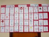 Chinese Language Emotion Poster