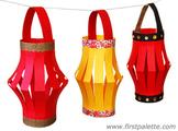Chinese Lantern Arts Integration Activity