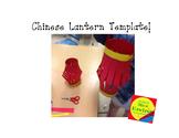 Chinese Lantern- Chinese New Year Activity