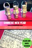Chinese Lantern Craft Template – Black/White
