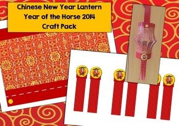 Chinese Lantern Paper Craft (Year of the Horse 2014)