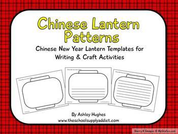 free chinese lantern patterns a hughes design tpt