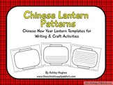FREE Chinese Lantern Patterns {A Hughes Design}