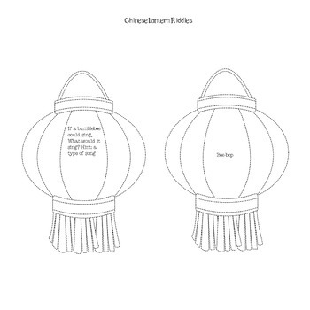Chinese Lantern Riddles New Year's Activity