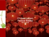 Chinese Lantern Riddles by Kathy Laurenhue