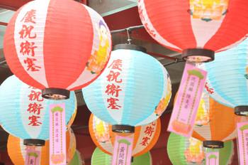 Chinese Lanterns 2 Digital Puzzle VIPKID