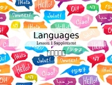 Lesson 1 Supplement: Languages