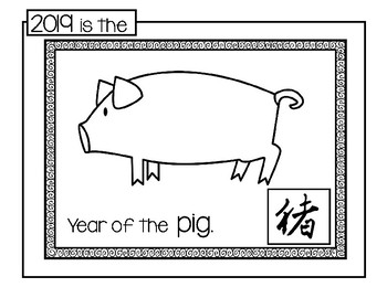 Chinese Lunar New Year 3 Posters 2019 Year of the Pig Spring Festival FREE