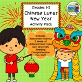 Chinese New Year 2019 Activities Grades 1-2